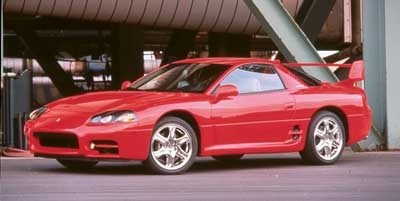 Sell My 3000GT to the Leading Mitsubishi Buyer | webuyanycar.com